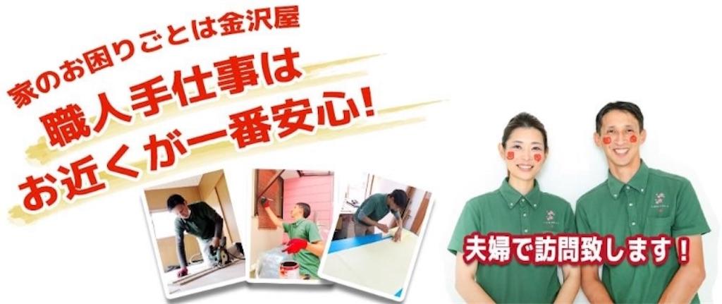 f:id:Homedoctorfukuoka:20201023223317j:image