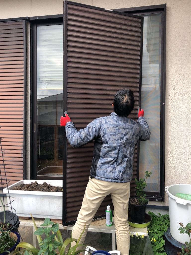 f:id:Homedoctorfukuoka:20210313164811j:image