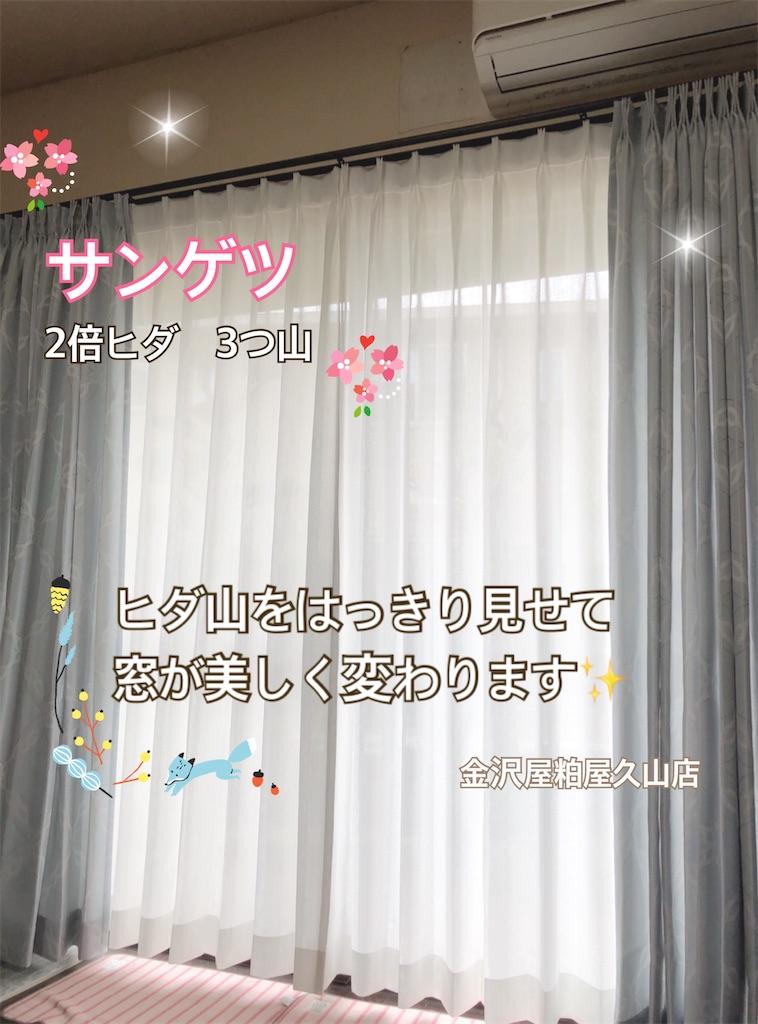 f:id:Homedoctorfukuoka:20210412203209j:image