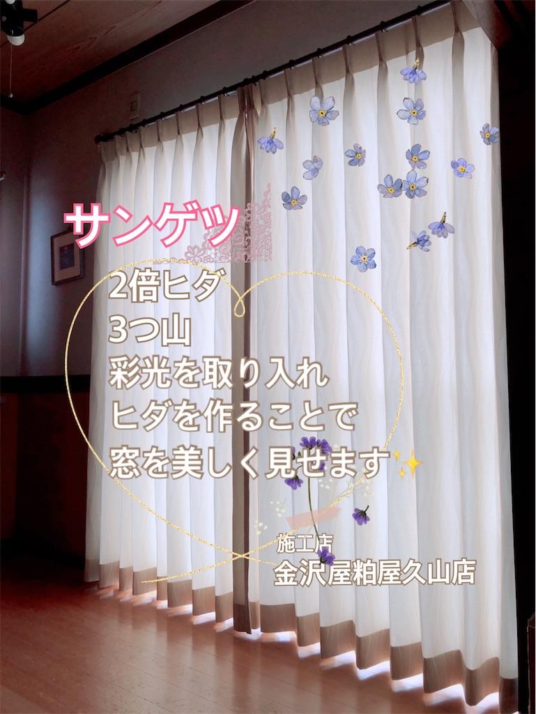 f:id:Homedoctorfukuoka:20210412203248j:image