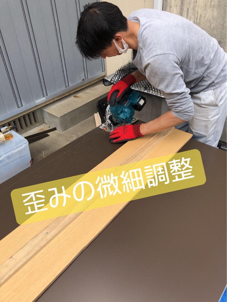 f:id:Homedoctorfukuoka:20210423191604j:image