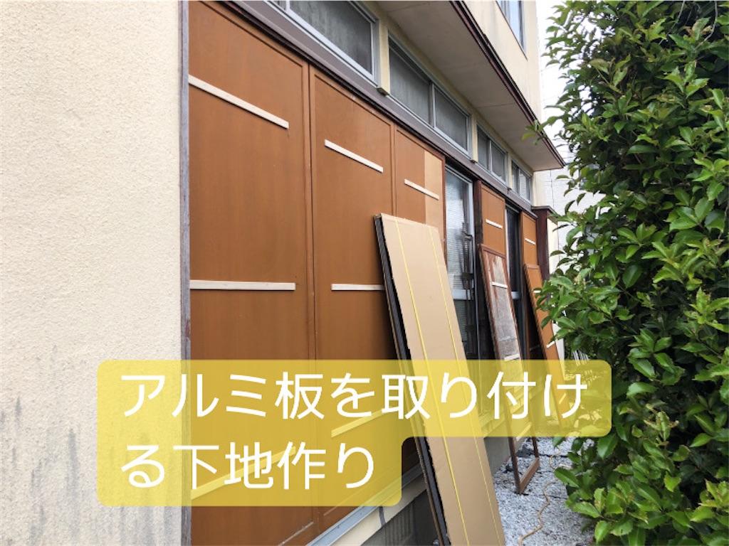 f:id:Homedoctorfukuoka:20210423191608j:image