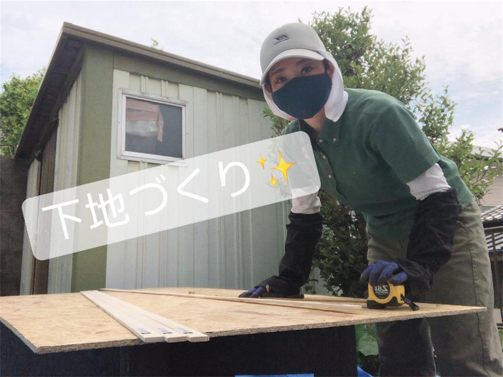f:id:Homedoctorfukuoka:20210423191618j:image