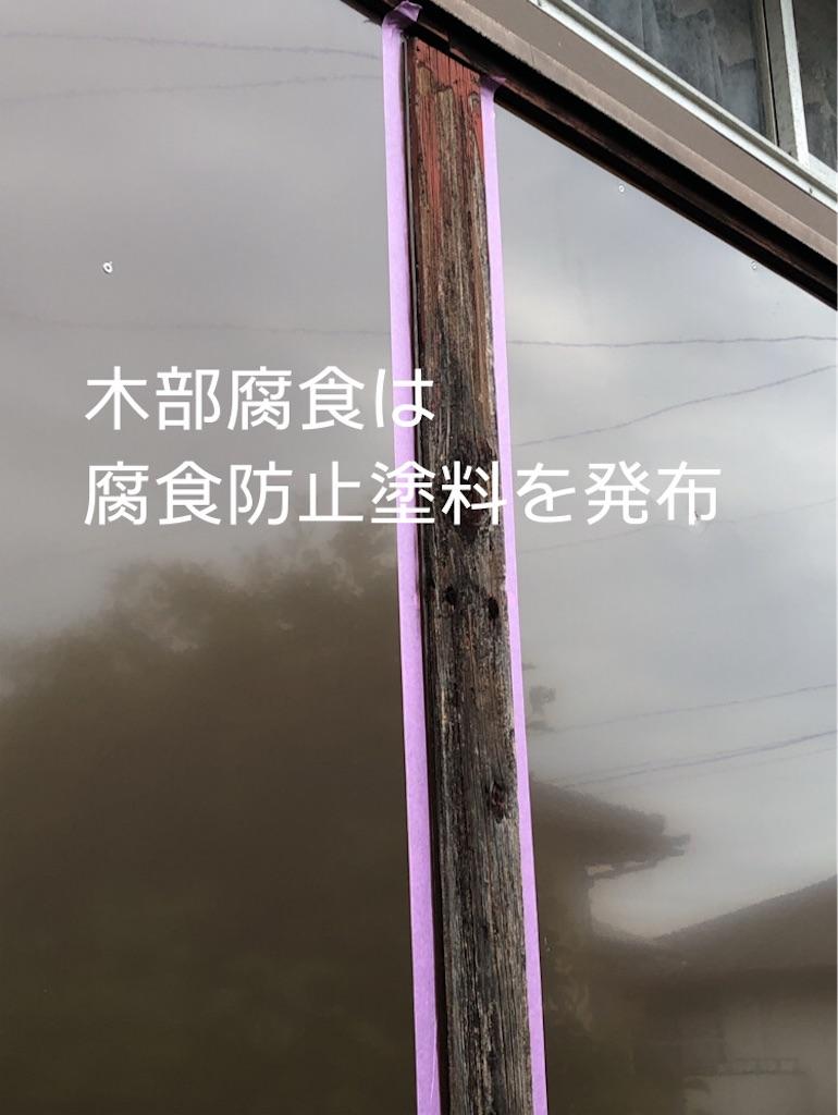 f:id:Homedoctorfukuoka:20210423191624j:image