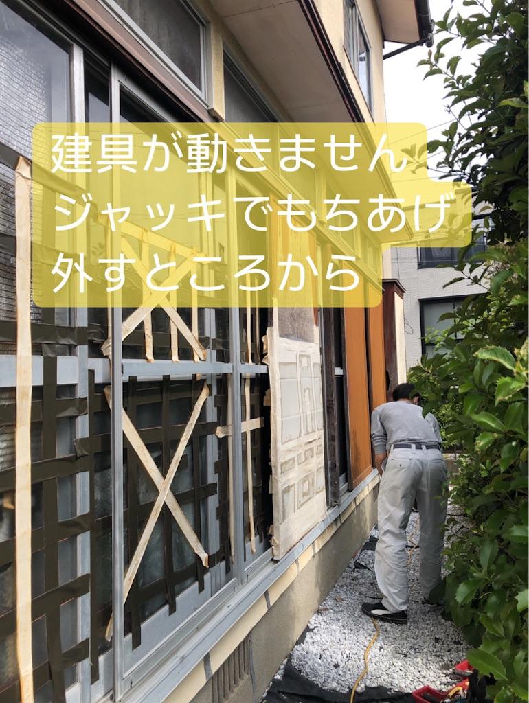 f:id:Homedoctorfukuoka:20210423191632j:image