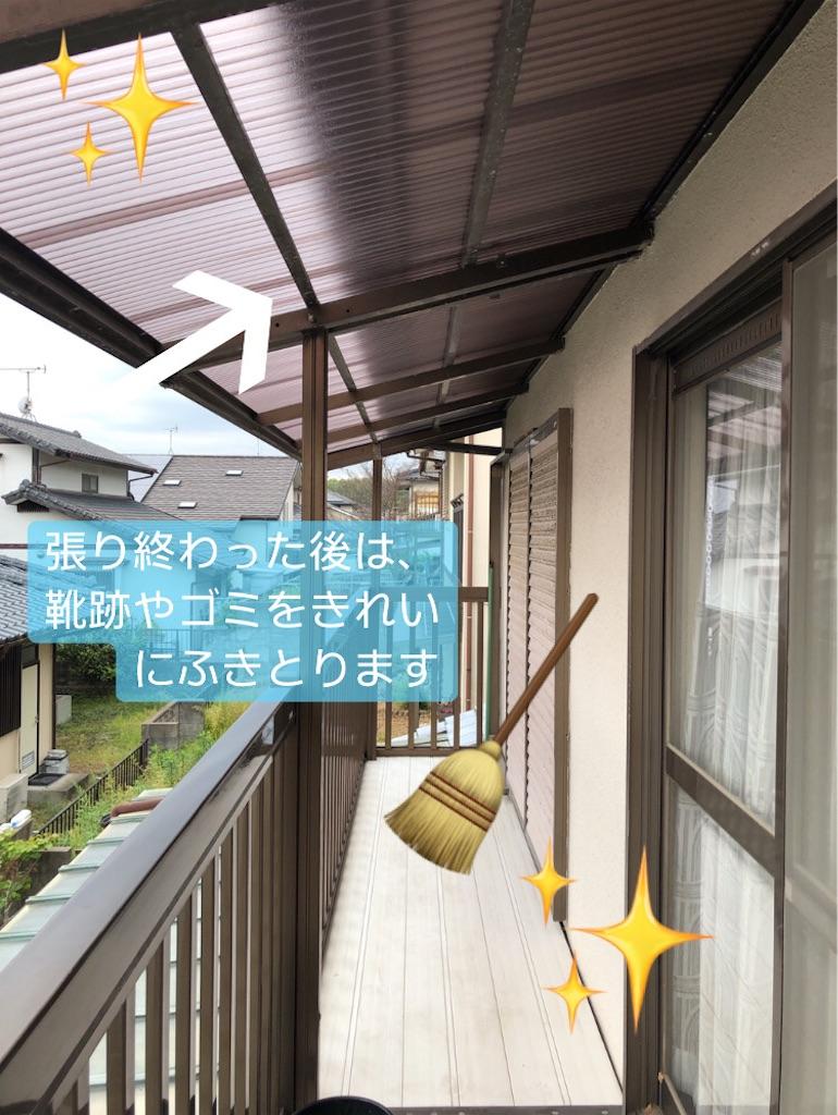 f:id:Homedoctorfukuoka:20210427214715j:image