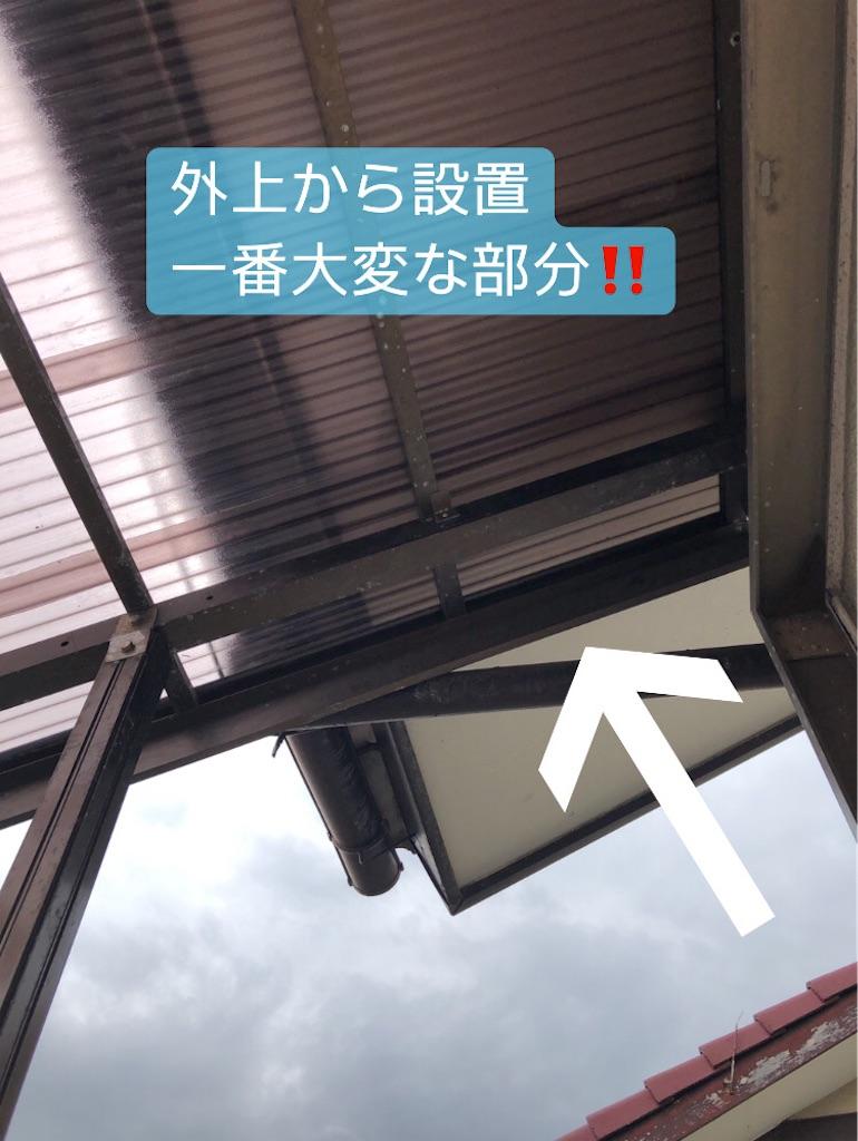 f:id:Homedoctorfukuoka:20210427214733j:image