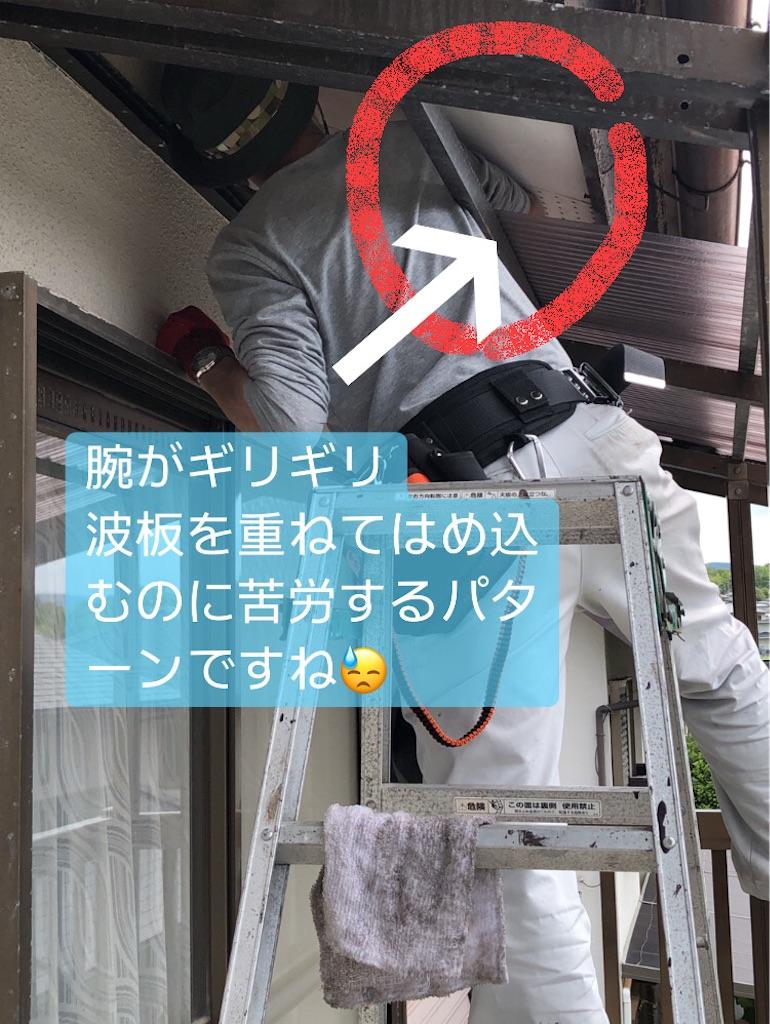 f:id:Homedoctorfukuoka:20210427214737j:image