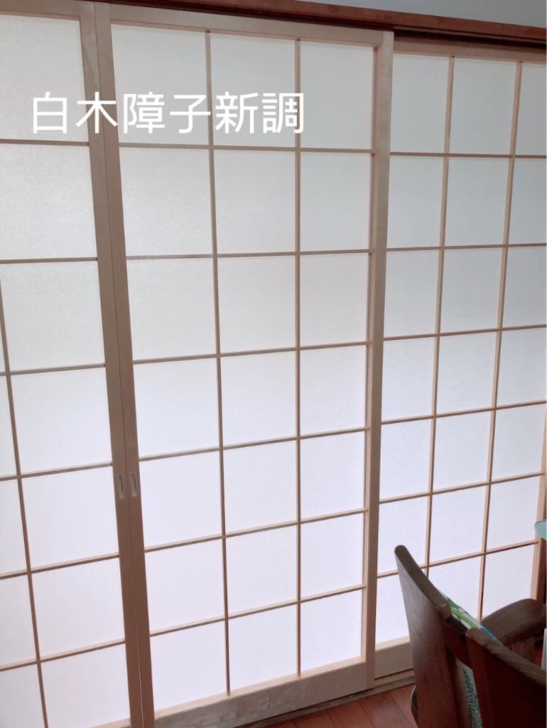 f:id:Homedoctorfukuoka:20210519201057j:image