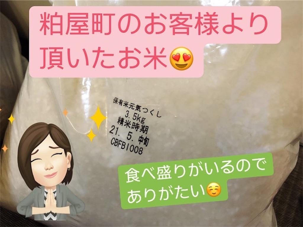 f:id:Homedoctorfukuoka:20210531195816j:image