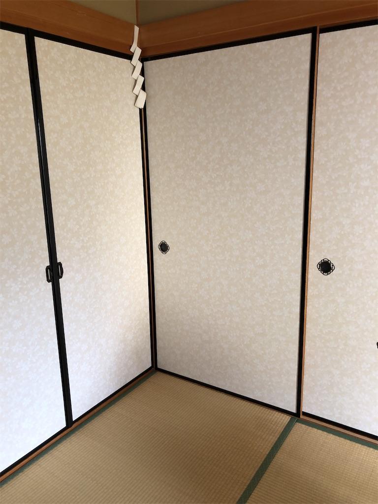 f:id:Homedoctorfukuoka:20210607191511j:image