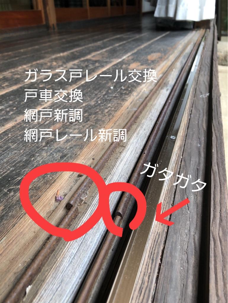 f:id:Homedoctorfukuoka:20210611193637j:image