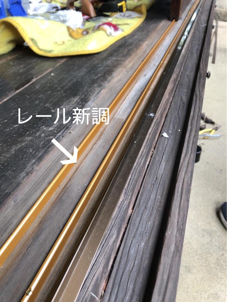 f:id:Homedoctorfukuoka:20210611193731j:image