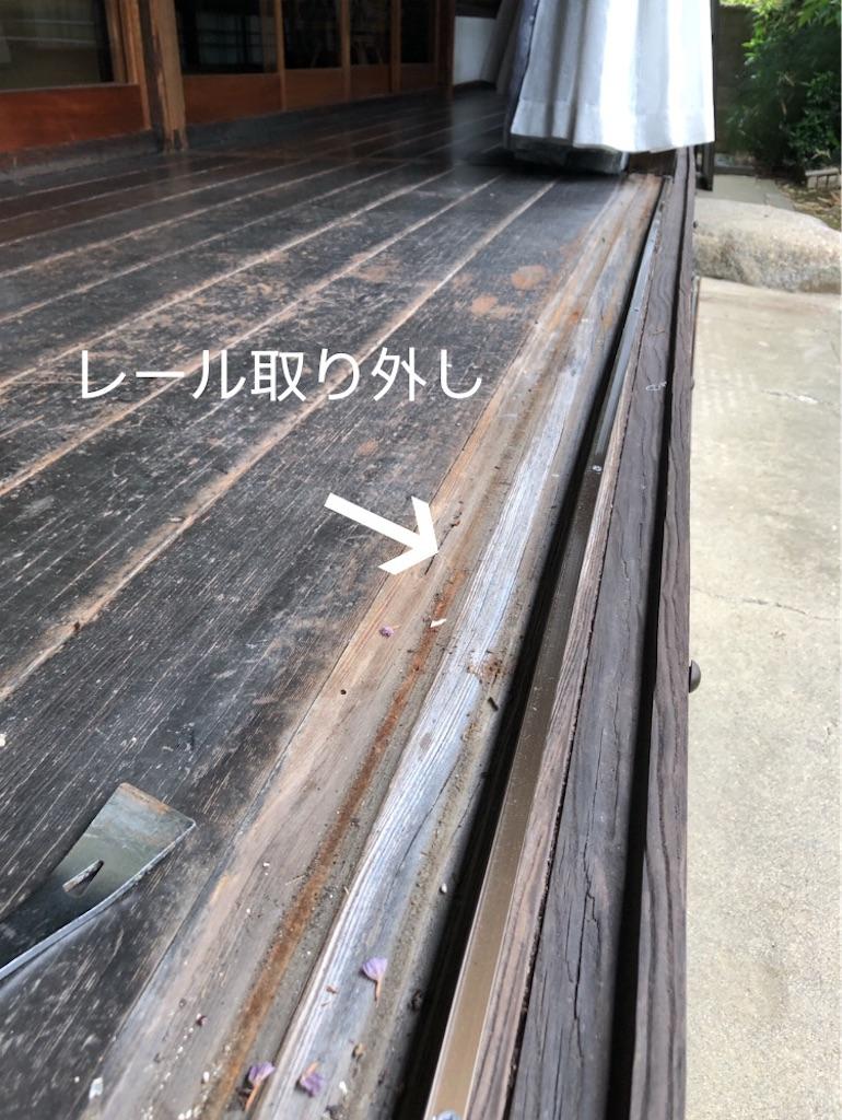 f:id:Homedoctorfukuoka:20210611193734j:image