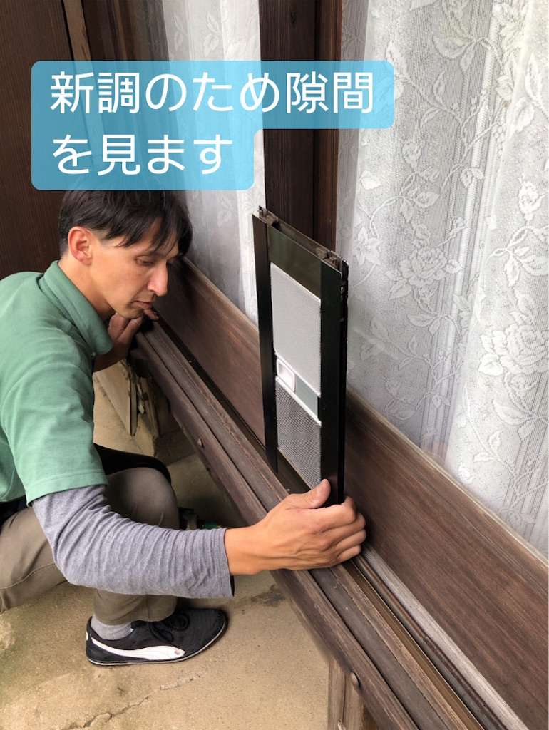 f:id:Homedoctorfukuoka:20210611193829j:image