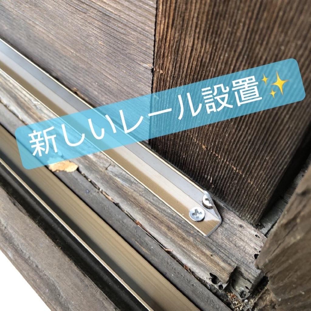 f:id:Homedoctorfukuoka:20210611193832j:image