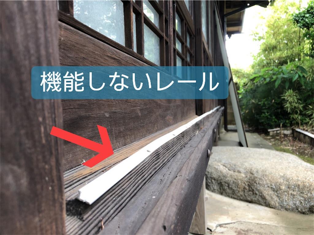 f:id:Homedoctorfukuoka:20210611193836j:image