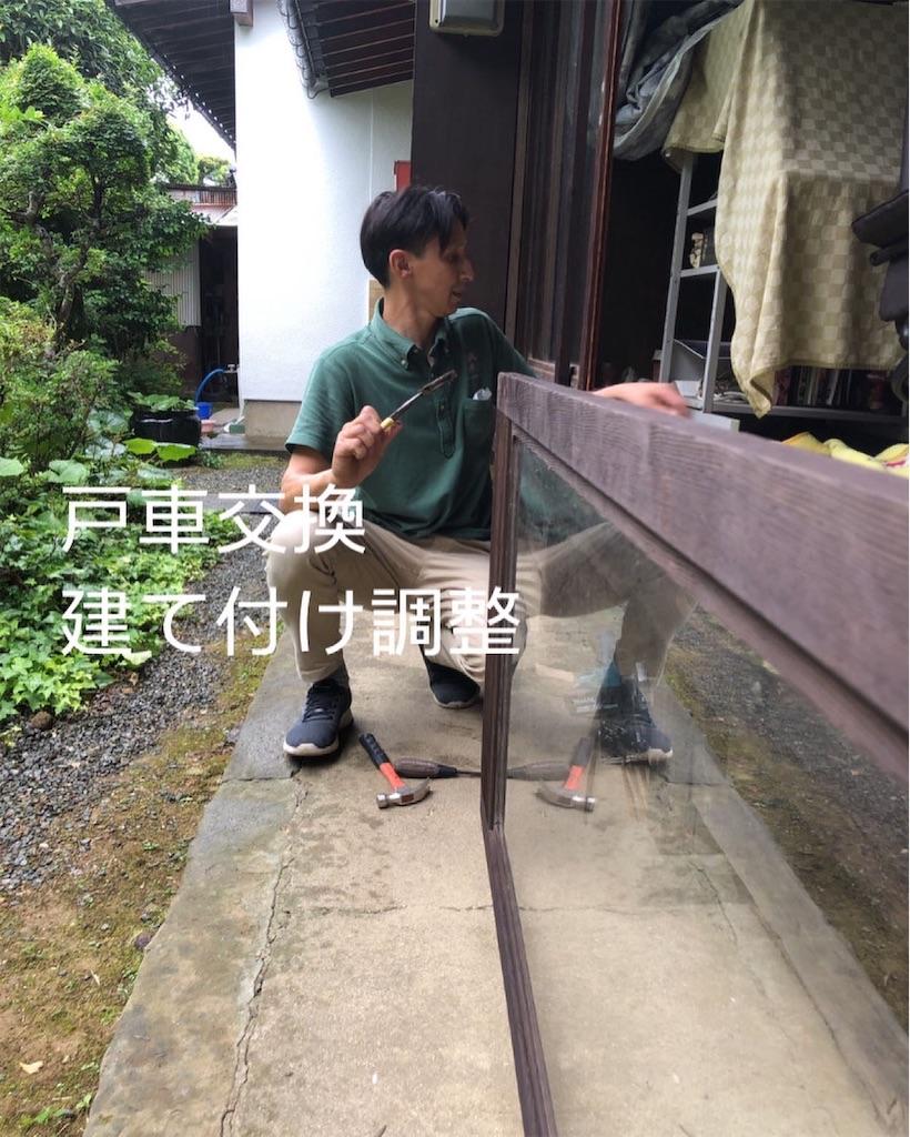 f:id:Homedoctorfukuoka:20210611193932j:image