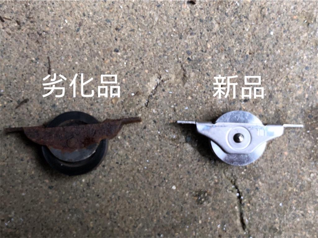 f:id:Homedoctorfukuoka:20210611193945j:image