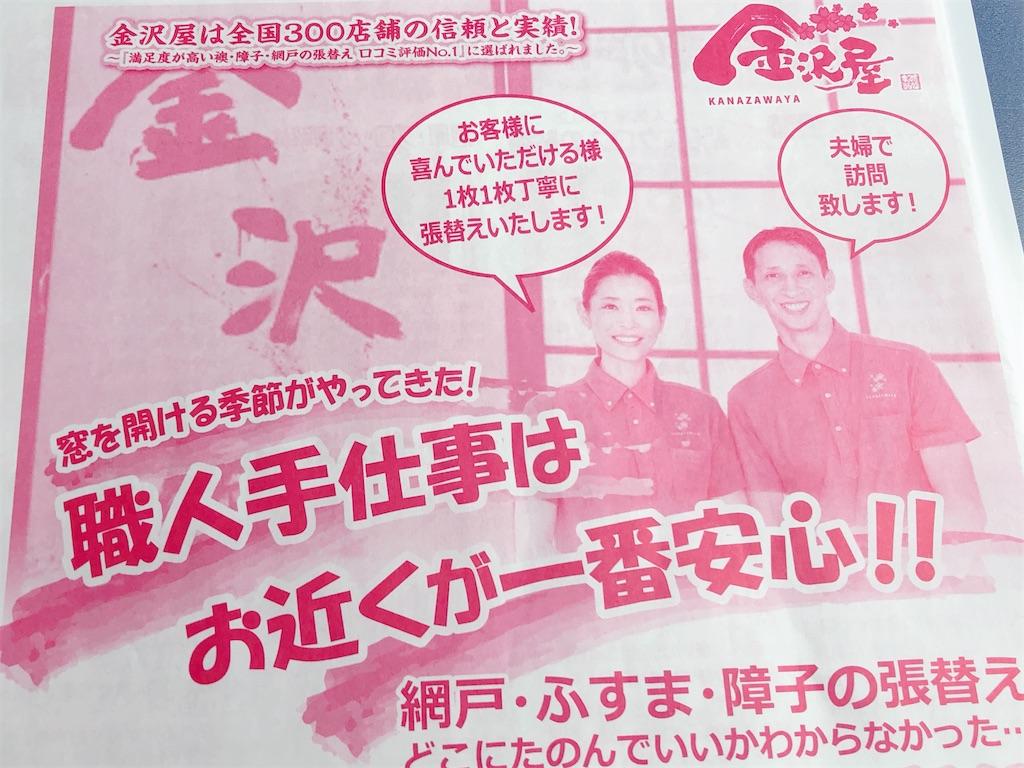 f:id:Homedoctorfukuoka:20210617193400j:image