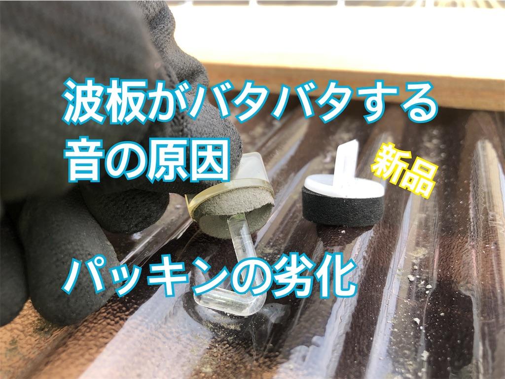 f:id:Homedoctorfukuoka:20210630213525j:image