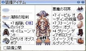 f:id:Homura:20090621025813j:image