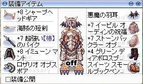 f:id:Homura:20090621025817j:image
