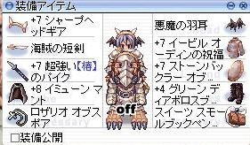 f:id:Homura:20090621025824j:image