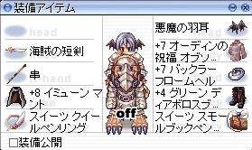 f:id:Homura:20090621025828j:image