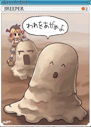 f:id:Homura:20090625093620j:image