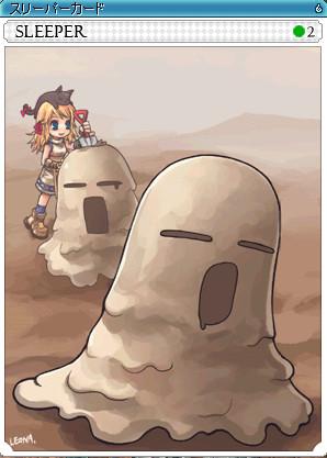 f:id:Homura:20090625093623j:image