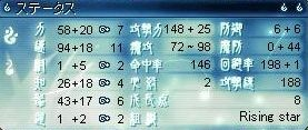 f:id:Homura:20090702163022j:image