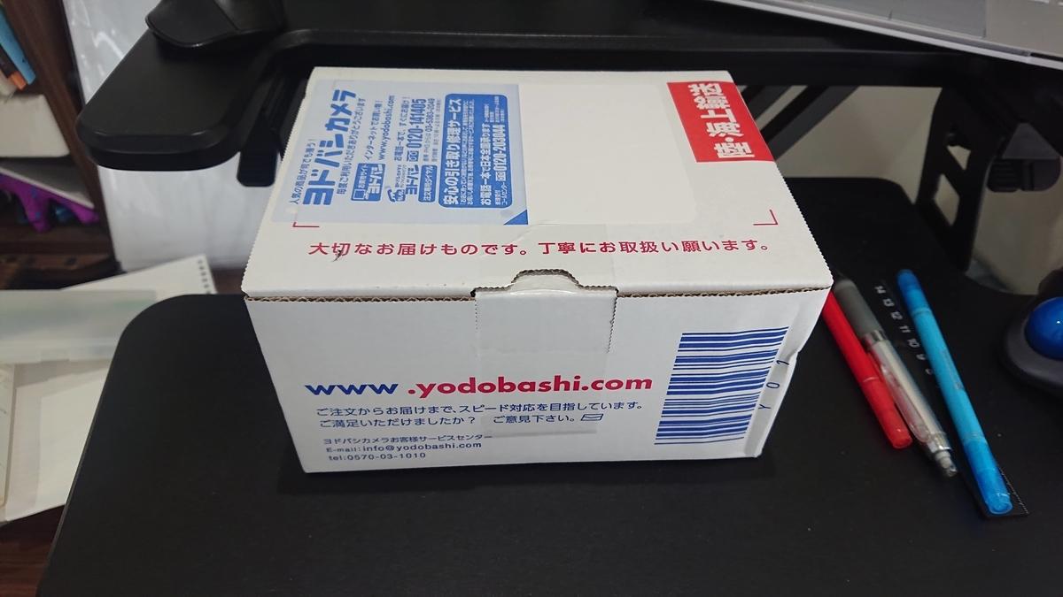 ヨドバシ・ドット・コムの箱に入ったEAH-AZ70W-S