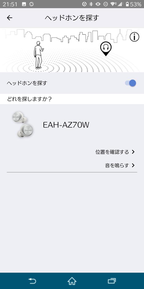 f:id:Honahuku:20200429221720p:plain