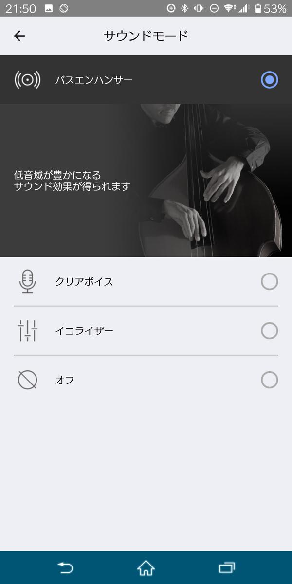 f:id:Honahuku:20200429222137p:plain