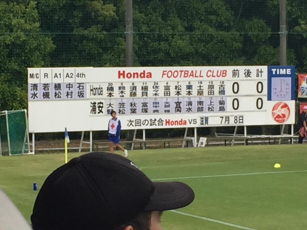 f:id:HondaFC:20170618175355j:plain