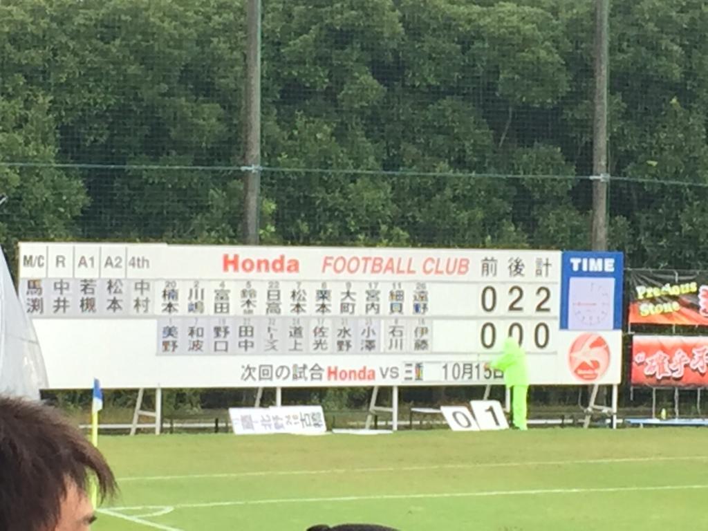 f:id:HondaFC:20171025142112j:plain