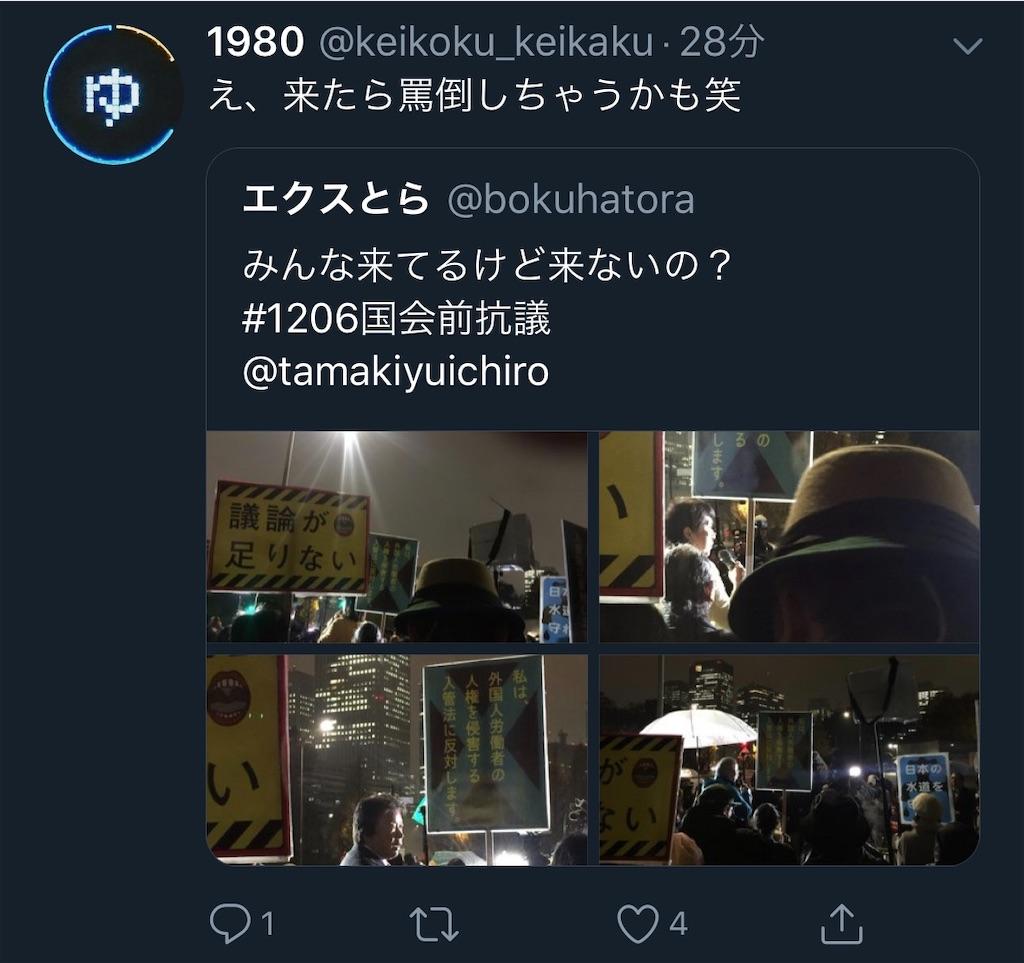 f:id:Honda_1898:20181207074803j:image