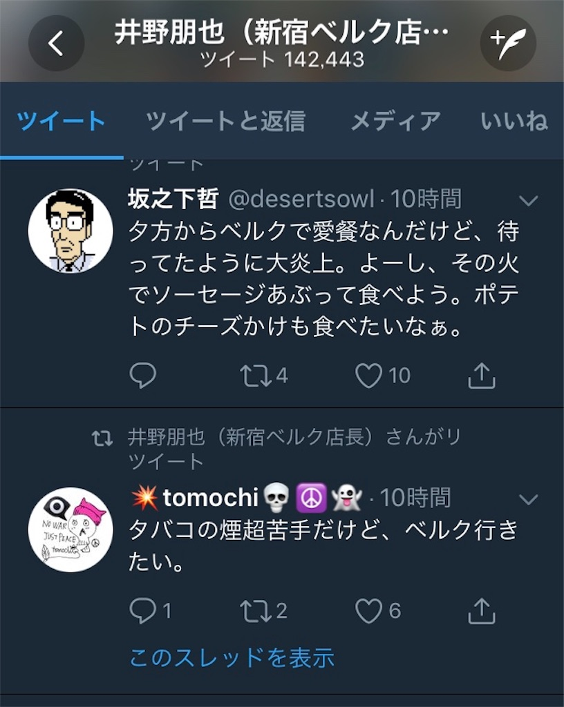 f:id:Honda_1898:20181207080951j:image