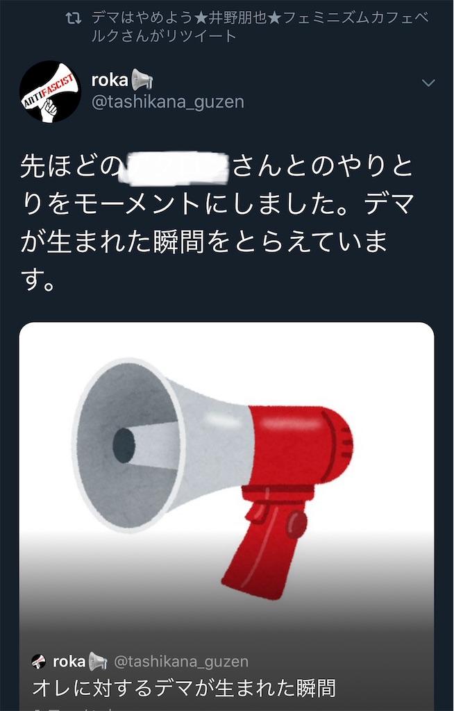 f:id:Honda_1898:20181207094720j:image