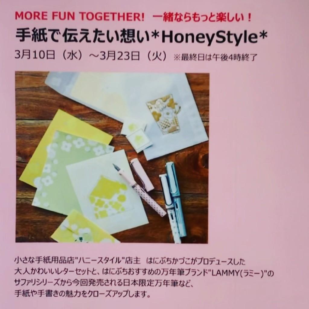 f:id:HoneyStyle:20210320222836j:image