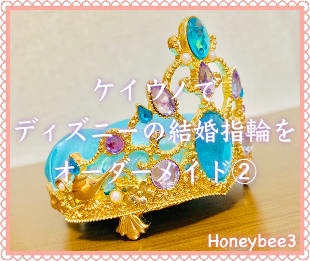 f:id:Honeybee3:20190715220420p:plain