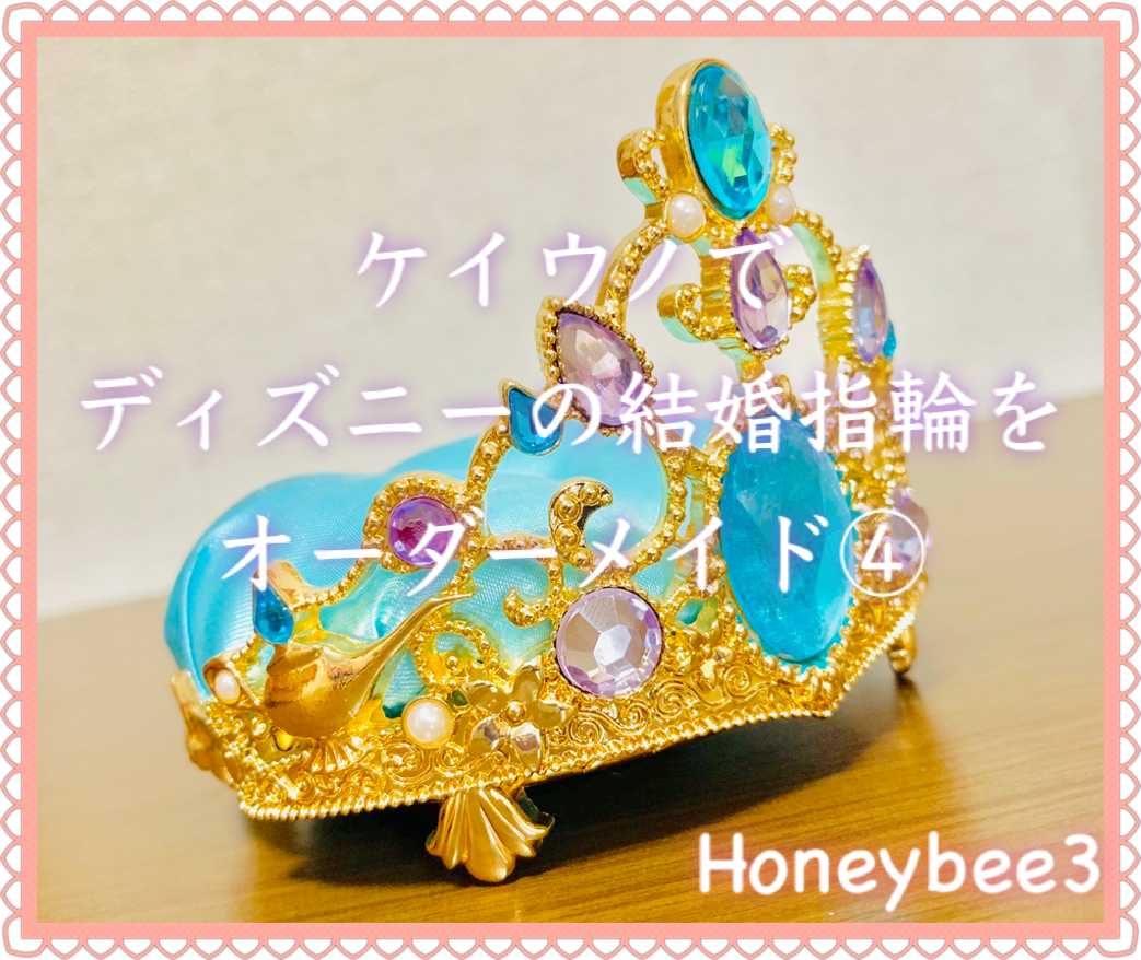 f:id:Honeybee3:20190727214121p:plain