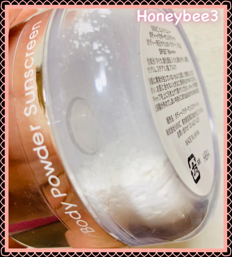 f:id:Honeybee3:20190727232647p:plain