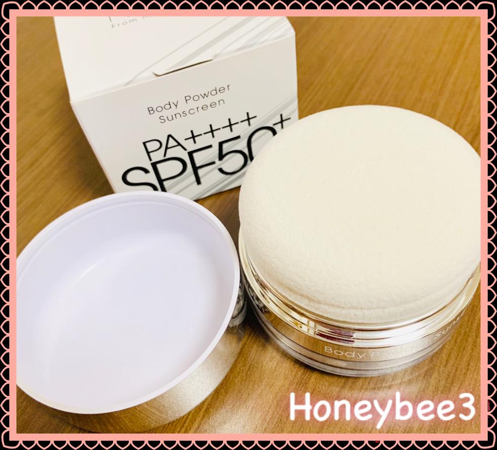 f:id:Honeybee3:20190727233507p:plain