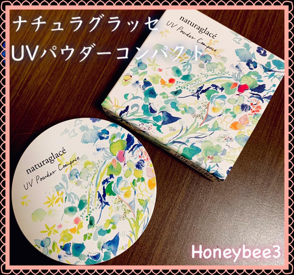 f:id:Honeybee3:20190811140351p:plain