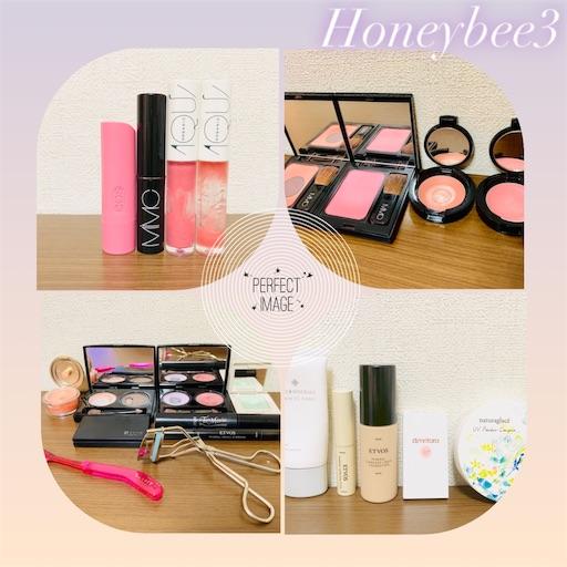 f:id:Honeybee3:20190907153750j:image