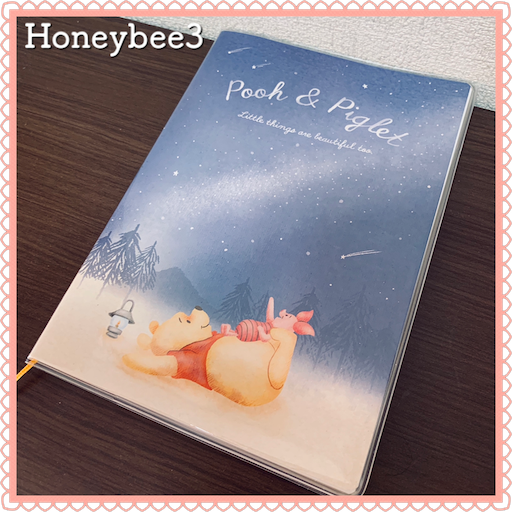 f:id:Honeybee3:20191006154549p:image