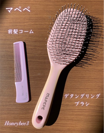 f:id:Honeybee3:20200216220315j:image