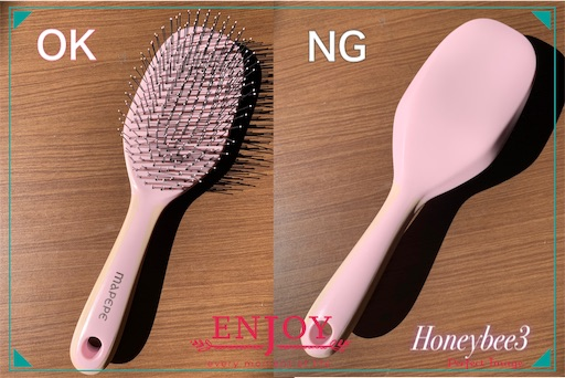 f:id:Honeybee3:20200216220342j:image